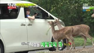 SBS 브라질 2014 특집 [런닝맨] - 캡틴 박지성은 수다쟁이?!