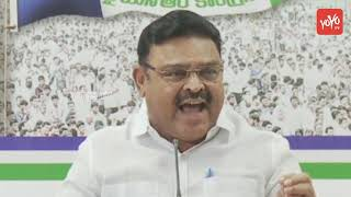 YSRCP Leader Ambati Rambabu Press Conference at Vijayawada | AP CM Chandrababu