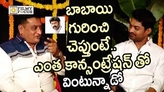 Prudhvi Raj about Imitating Balakrishna in Lokyam Movie
