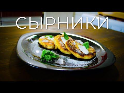 Сырники с изюмом, ванильные. НЕЖНЕЙШИЕ!!!