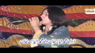 Komal Khan   New Album   New Punjabi Saraiki Culture Songs   Wedding Mehfil 3/3