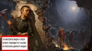 Бесплатные онлайн игры на прохождение