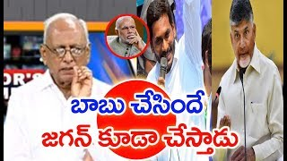 What Is TDP Present And Future Situation In AP Politics ? | IVR Analysis