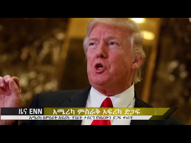 Ethiopia: Trump administration plans to reduce funds for East African Countries - ENN News