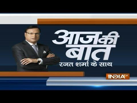 Aaj Ki baat with Rajat Sharma October 22, 2014: BJP leaders want Nitin Gadkari to be made CM