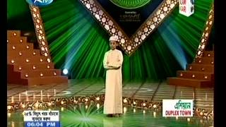 PHP Al Quraner Alo 2013 / Bangladesh National Holy Quran Competition/Episode-21