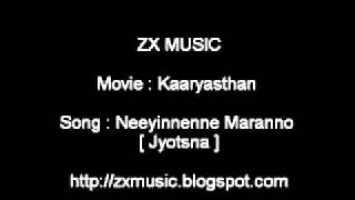 Kaaryasthan - Kaaryasthan movie song Neeyinenne Maranno by Jyotsna