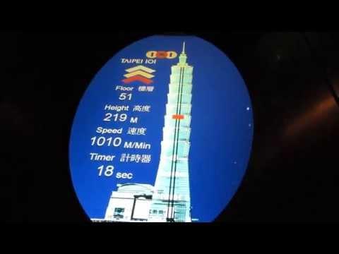 World's Fastest Elevator