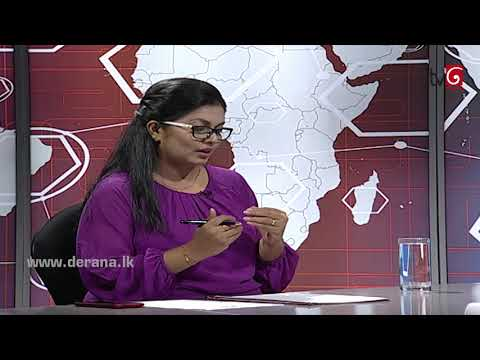 360 with Susil Premajayantha ( 09-07-2018 )