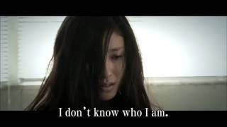 7500 - Arcana (Arukana) English-subtitled theatrical trailer - J-horror movie
