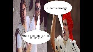 Babu rao Vs Narendra Modi Funny Conversation Mashup   Hindi Mashup