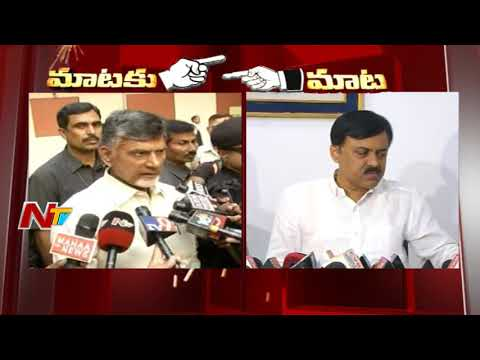 IT Raids Creating Political Heat in AP | Chandrababu Vs GVL Narasimha Rao | Mataku Mata | NTV