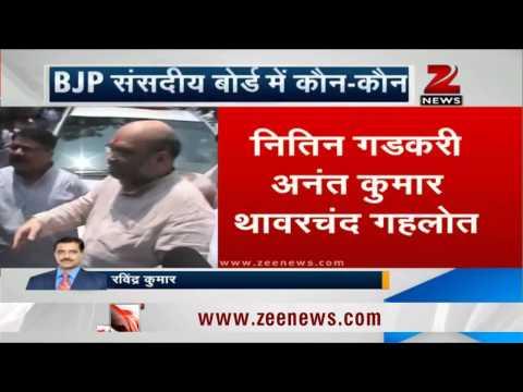 Vajpayee, Advani, Joshi dropped from BJP Parliamentary Board