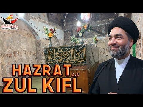 Spiritual Journey   EP13   Hazrat Zul Kifl A.S   Maqam e Imam Ali A.S   Hillah, Najaf   June 2019