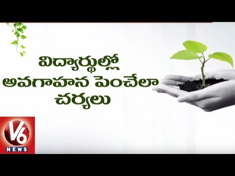 CS SK Joshi Holds Video Conference On 4th Phase Harita Haram Project | V6 News