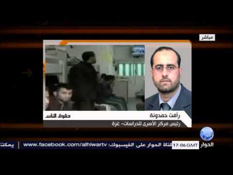 العزل الاٍنفرادي ..قبور الأحياء في السجون الاسرائيلية