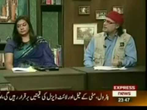 Zaid Hamid: BAN SAFMA (purely RAW agents) in Islamic Republic of Pakistan !