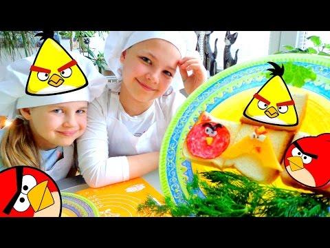 Бутерброды от Angry Birds. Простые блюда для детей.