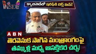 Reason behind Sharif Mohammed Ahmed not getting AP cabinet berth | Inside