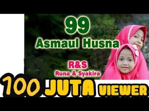 RUNA & SYAKIRA - 99 Asmaul Husna - Gerak dan Lagu [official music video]