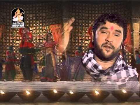 Kirtidan Gadhvi- Khodiyar Maa Garba- Khodal Mat Khamkari video