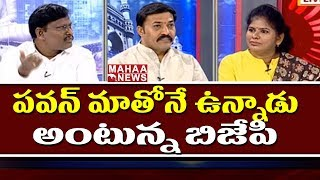KTR is unfit for TRS working president post: BJP Wilson | #SunriseShow