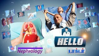 The Importance of Stroke Awareness and Prevention | World Stroke Day - Hello Doctor [Epi 1000]
