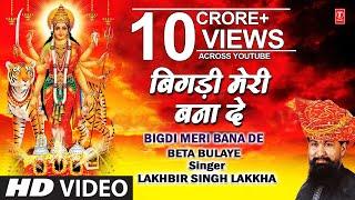 Chhora gora rang dekh diwana ho gaya/Shrawan Singh Rawat