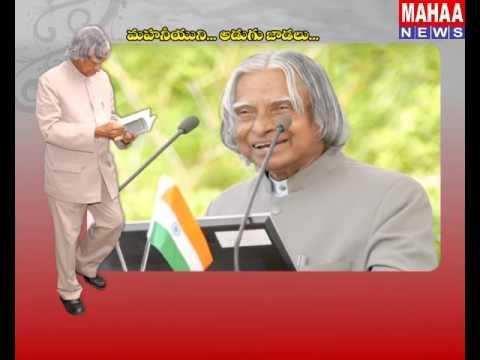 AP.J.Abdul Kalam Special Promo – Mahaa Telugu News Photo Image Pic