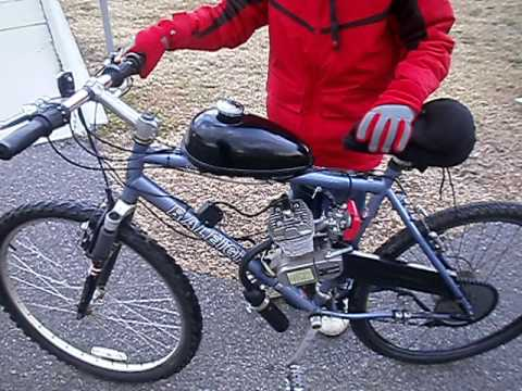 Bikes With Motors For Sale Bike For Sale Introduction of