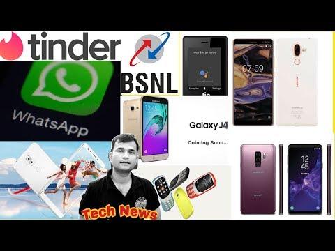 Tech News #114, Tinder, Nokia 7 Plus, WhatsApp payment, Jio Phone, Airtel new plan, Galaxy J4, Oreo