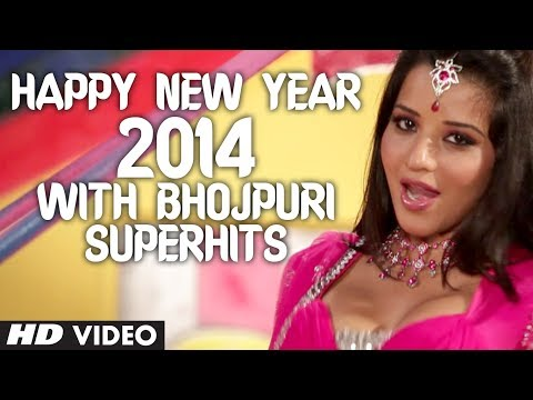Enjoy Best Of Bhojpuri Video Songs 2013  & A Special Happy New Year 2014