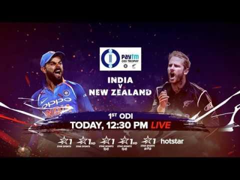 India Vs New Zealand 1st ODI 2017 Full Highlights IND 280 8 IND Vs NZ 2017