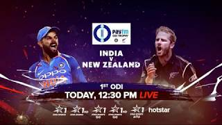 India vs New Zealand 1st ODI 2017 Full Highlights IND 280 8  IND vs NZ 2017