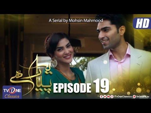 Yeh Pyar Hai | EpIsode 19 | TV One Classics Drama