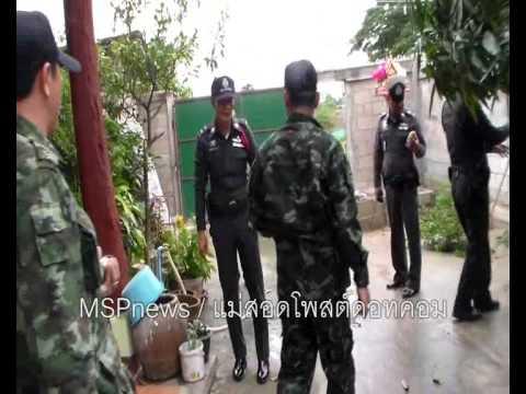 ทหาร ฉก ร 4  ตำรวจ ค้นบ้านแก๊งค้ายาแม่สอด