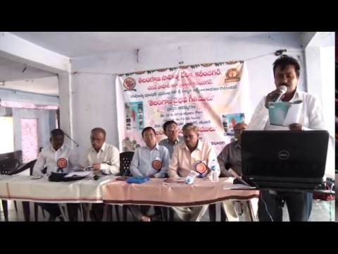 Jayaho Telangana Song
