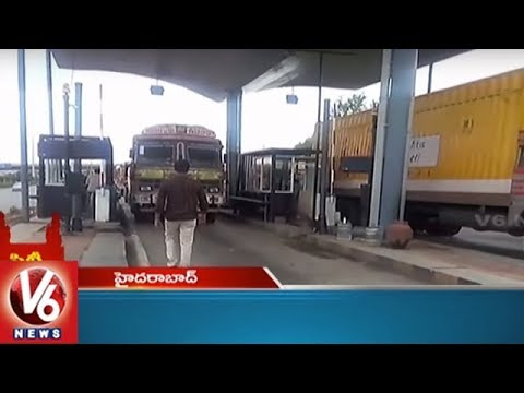 Fake Land Documents Gang | Cordon Search In Kushaiguda | Hyderabad City Roundup | V6 News