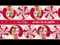Gwen Stefani - You Make It Feel Like Christmas (Lyric Video) ft. Blake Shelton