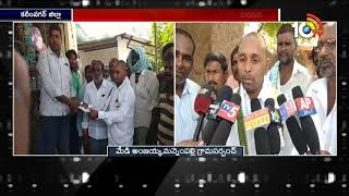 Sarpanch Goes Begging to Raise Funds to Pay Sanitary Workers in Karimnagar  News