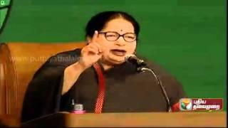 Jayalalithaa Speech at Election Campaign in Kovai