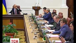 Україна отримала 600 мільйонів євро від Єврокомісії - (видео)