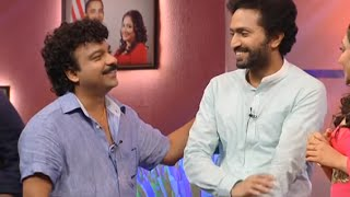 ONNUM ONNUM MOONNU Epi :78, Rimi with Shine tom Chacko, Nobi & Deepak Dev