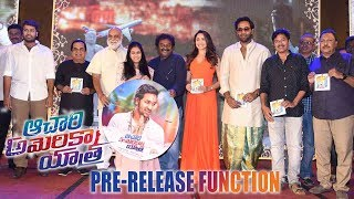 Achari America Yatra Pre Release Event | Manchu Vishnu, Pragya Jaiswal