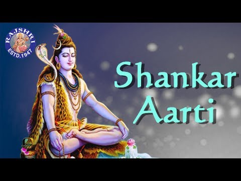 Shankar Aarti - Jai Shiv Omkara With Lyrics - Sanjeevani Bhelande - Hindi Devotional Songs video