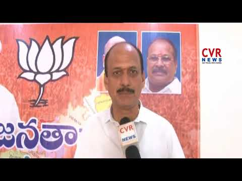 AP BJP Leaders fire on AP Govt over Yanamala Ramakrishnudu Dental Treatment | CVR NEWS