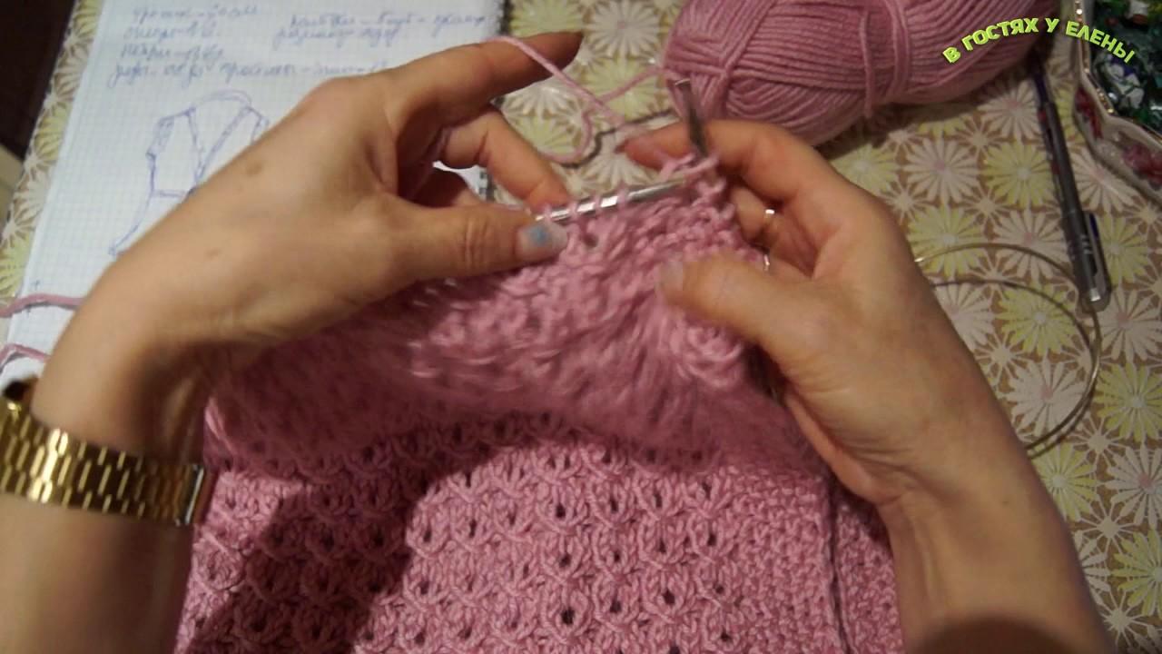 Вязание для начинающих несложно спицами 488
