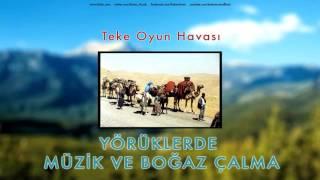 Mehmet Şakir & Veysel Tekin - Teke Oyun Havası [ © 1998 Kalan Müzik ]