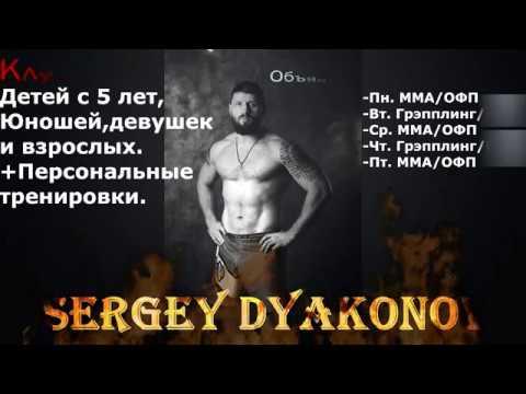 """Муром MMA """"Молот"""""""