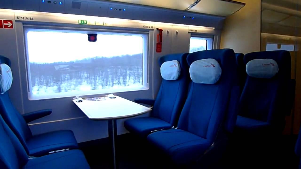 Сапсан фото салона вагона бизнес класса - 0c0c